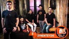 Οι Atomic Soda δίνουν συνέντευξη στον NGradio.gr