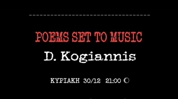 D. Kogiannis, Poems set to music | Κυριακή 30 Δεκεμβρίου | Γυάλινο Up Stage