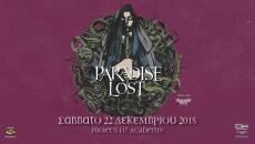 Οι Paradise Lost στις 22 Δεκεμβρίου στο Piraeus 117 Academy!