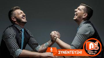 Οι Stereo Soul δίνουν συνέντευξη στον NGradio.gr
