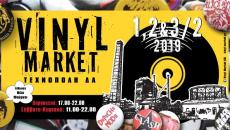Έρχεται το Vinyl Market στην Τεχνόπολη | 1, 2, & 3 Φεβρουαρίου 2019