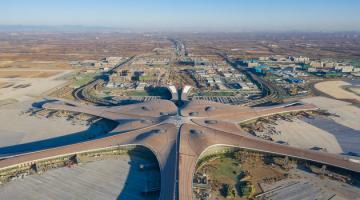 Βγαλμένο από ταινία επιστημονικής φαντασίας το νέο αεροδρόμιο του Πεκίνου