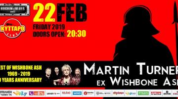Martin Turner ex Wishbone Ash ξανά στο Κύτταρο στις 22 Φεβρουαρίου
