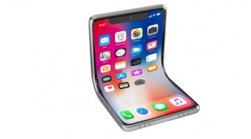 Έρχεται το αναδιπλούμενο iPhone;