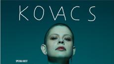 Η Sharon Kovacs στο Piraeus 117 Academy | Σάββατο 16 Φεβρουαρίου
