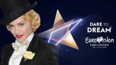 Eurovision με τη Μαντόνα;