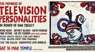 The Members of TELEVISION PERSONALITIES live @ Temple | Συναυλία για την ενίσχυση του Dan Treacy | Σάββατο 16/3