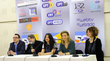 Η Κατερίνα Ντούσκα δήλωσε έτοιμη για τον διαγωνισμό της Eurovision στη συνέντευξη τύπου της ΕΡΤ