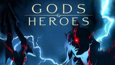 Το Netflix εμπνέεται από την ελληνική μυθολογία σε νέα animation σειρά