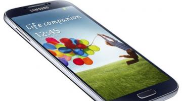 Samsung Galaxy S4 Ελληνικό Hands-on