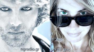 Alex Kavvadias on NGradio.gr