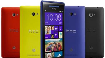 HTC 8X Ελληνικό Hands-on