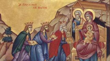 Η ΓΕΝΝΗΣΗ ΤΟΥ ΧΡΙΣΤΟΥ ΧΡΟΝΙΑ ΠΟΛΛΑ