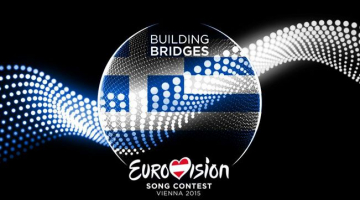 Διαγωνισμός για τον ελληνικό τελικό της Eurovision από την ΝΕΡΙΤ
