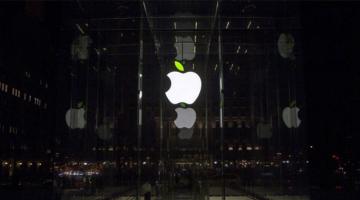 Ποιον τραγουδιστή θέλει να «χρυσώσει» η Apple;