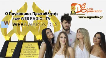 NGradio.gr – The big winner of 2015 WEBAWARDS
