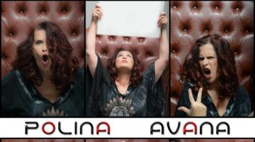 Νέα δισκογραφική δουλειά από Πωλίνα – Χαριτοδιπλωμένο