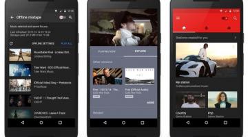 ΥοuTube Music: Η νέα μουσική πλατφόρμα με την σφραγίδα του YouTube