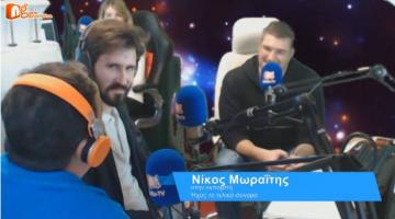 Σύντομο σχόλιο για τον Νίκο Μωραΐτη καλεσμένο στον ngradio