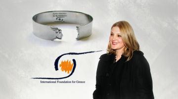 Το IFG και η Σοφία Κοκοσαλάκη ενισχύουν την Παιδιατρική Κλινική του Νοσοκομείου Ρεθύμνου