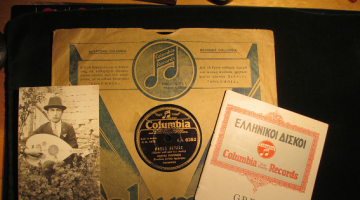 """Chris travels at 78 RPM: """"Making Contact"""" – Episode 1"""