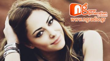 Η Μελίνα Ασλανίδου αυτή την Πέμπτη 23 Νοεμβρίου στον NGradio.gr