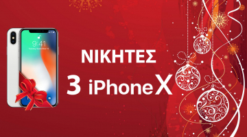 Αυτοί είναι οι 3 νικητές των iPhone X που χάρισε ο NGradio!