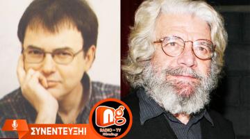 Ο Άγγελος Αντωνόπουλος και ο Σέργιος Μαυροκέφαλος δίνουν συνέντευξη στον NGradio