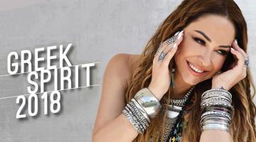 Μελίνα Ασλανίδου   Greek Spirit Tour – Ευρωπαϊκή περιοδεία – Μάρτιος 2018
