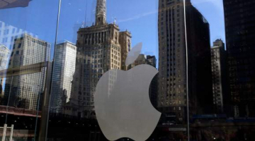 Εκπληκτικό: Η Apple δίνει στα τσιπάκια των Mac το όνομα ελληνικής πόλης!