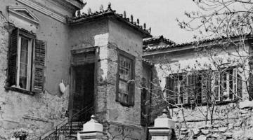 Τα έξι πιο διάσημα σπίτια συγγραφέων στην Αθήνα