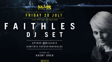 H Sister Bliss από τους Faithless στο Bolivar Beach Bar για ένα αξέχαστο DJ set | Παρασκευή 20 Ιουλίου