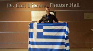 Μεγάλη διάκριση για έλληνα φοιτητή μαθηματικών: χρυσό μετάλλιο στον Φοιτητικό Διαγωνισμό IMC 2018