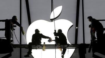 Τα σενάρια για τη σημερινή παρουσίαση της Αpple: Πώς θα είναι το νέο iphone