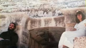 Νάρκισσος, ο άρχοντας της Ιερουσαλήμ