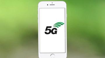 Έρχεται το iPhone 5G!