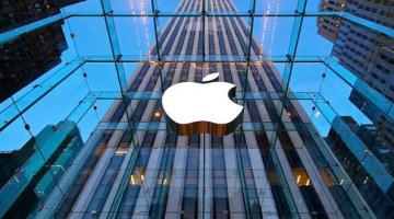 Η Apple μειώνει την παραγωγή στα καινούρια μοντέλα iPhone