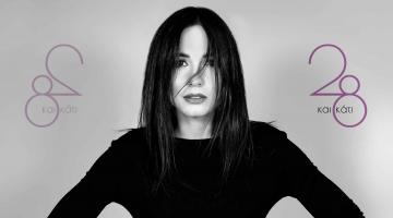H Μάγδα Βαρούχα παρουσιάζει τον πρώτο προσωπικό της δίσκο με τίτλο «28 και κάτι»