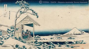 Έως τις 9 Ιουνίου παρατείνεται  η έκθεση «Η Ιαπωνία και το Βιβλίο»