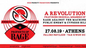 Οι Prophets of Rage για μία εμφάνιση στην Αθήνα!