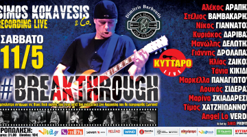 Simos Kokavesis & friends Live Recording σε ένα ιστορικό αντάμωμα της Blues & Classic Rock σκηνής ! 11.5.2019