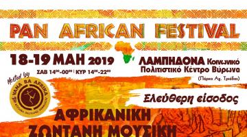 Vana Ba Afrika-Pan-African Festival 2019 | 18&19 Μαΐου