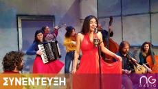 ΣΥΝΕΝΤΕΥΞΗ |Οι Έτερονήμισυ μας παρουσιάζουν καινούργια τραγούδια τους και διασκευές ζωντανά!