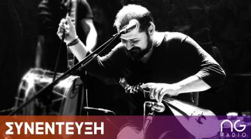 ΣΥΝΕΝΤΕΥΞΗ |Η οικογένεια Στρατάκη σε δημιουργικό οίστρο| Live Unplugged