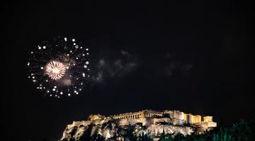 Χριστούγεννα στην Αθήνα #ChristmasΙnΑthens 2019-2020 | Νιώσε τη μαγεία!
