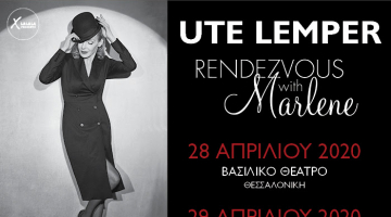Η UTE LEMPER σε Αθήνα και Θεσσαλονίκη   Rendezvous with Marlene