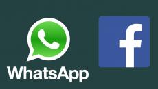 """Το WhatsApp """"παραδίδει"""" όλα τα δεδομένα των χρηστών του στο Facebook"""