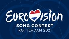 Eurovision 2021: Με Στεφανία Λυμπερακάκη η συμμετοχή της Ελλάδας