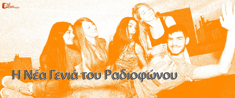 New Generation radio #slide3