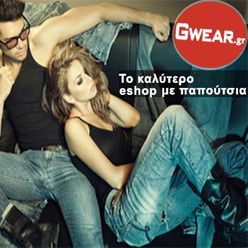 gwear-banner-350X350
